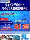 Sd_lisence200805_01_2