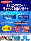 Sd_lisence200805_02_2
